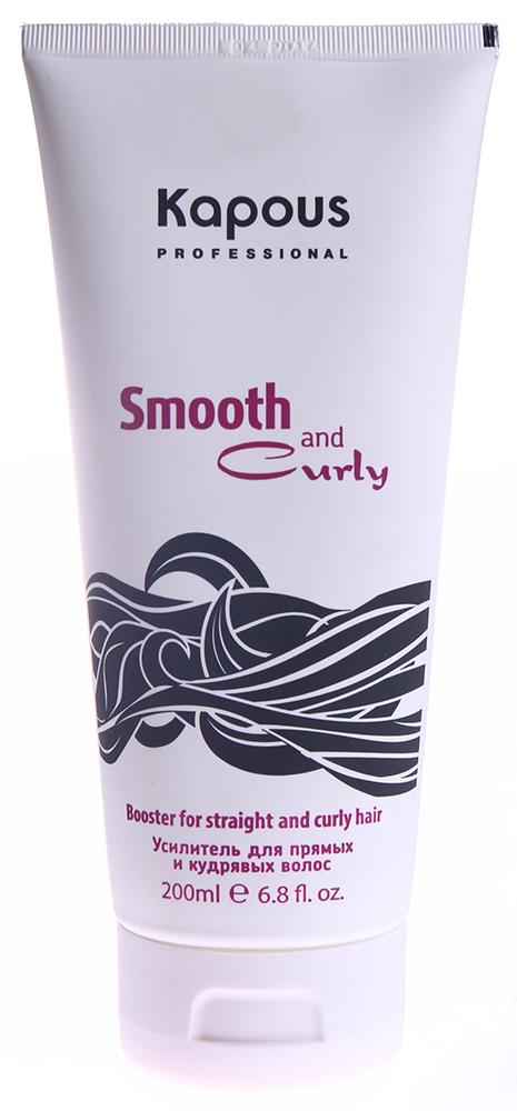 KAPOUS Усилитель двойного действия для прямых и кудрявых волос / Amplifier Smooth and Curly 200млКремы<br>Усилитель двойного действия сильной фиксации для прямых или кудрявых волос предназначен для создания эффекта прямых волос или упругих локонов. Средство подходит для всех типов волос и обеспечивает достижение очевидного результата длительного действия, не утяжеляя волосы. При желании волосы станут абсолютно гладкими (длительный эффект) или с четко оформленными локонами. Благодаря экстракту цитрусовых волосы приобретают выраженный блеск и шелковистость. Способ применения: для усиления завитков: необходимое количество средства нанести по всей длине на влажные волосы, аккуратно расчесать, равномерно распределяя, высушить феном с использованием диффузора. Для эффекта гладких волос: необходимое количество средства нанести по всей длине на влажные волосы, аккуратно расчесать, равномерно распределяя, высушить феном с использованием брашингов, выгладить &amp;laquo;утюжками&amp;raquo; по всей длине для получения безукоризненно гладких и сияющих волос с длительным эффектом.<br>