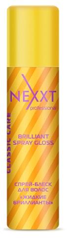 "NEXXT professional Спрей-блеск ""Жидкие бриллианты"" / BRILLIANT SPRAY GLOSS 200мл"