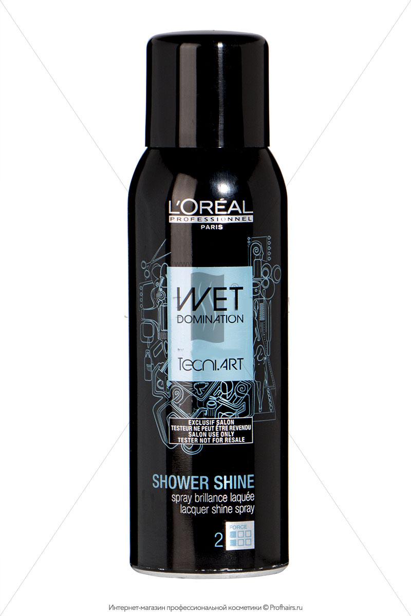 LOREAL PROFESSIONNEL Спрей-лак для создания эффекта  мокрых  волос / WET DOMINATION 160млЛаки<br>Придает блеск при более низкой фиксации, не оставляя жирных эффектов на волосах. Спрей-лак Shower Shine придает укладке провокационный мокрый блеск. Экстра легкое нанесение предоставляет безграничные возможности. Не утяжеляет волосы. Степень фиксации - 2. Активные ингредиенты: содержит полимеры, подчеркивающие блеск силиконы. Способ применения: с помощью Loreal Wet Dominatio Спрей-лак для создания эффекта  мокрых  волос можно добиться трех различных эффектов. Для придания блеска нужно слегка распылить спрей на сухие волосы.&amp;nbsp; Для придания объема у корней необходимо использовать спрей на корни в уже сделанной прическе. Отличный вариант для создания кос с эффектом мокрых волос у корней.&amp;nbsp; Чтобы получить взъерошенный стайлинг нужно использовать и распылять Wet Dominatio Спрей-лак перед сушкой и полотенцем. Далее сушить волосы или дайте высохнуть естественным образом<br><br>Объем: 160 мл
