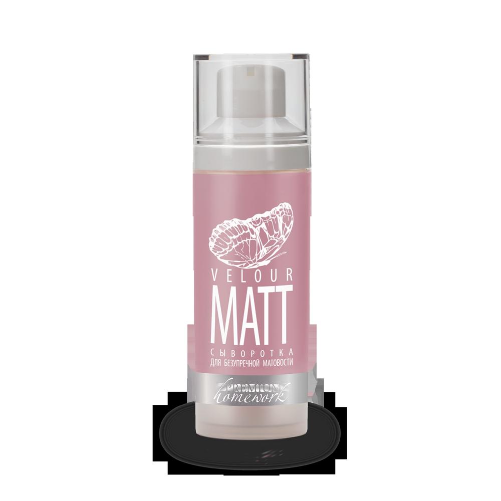 PREMIUM Сыворотка для безупречной матовости / Velour Matt 30мл