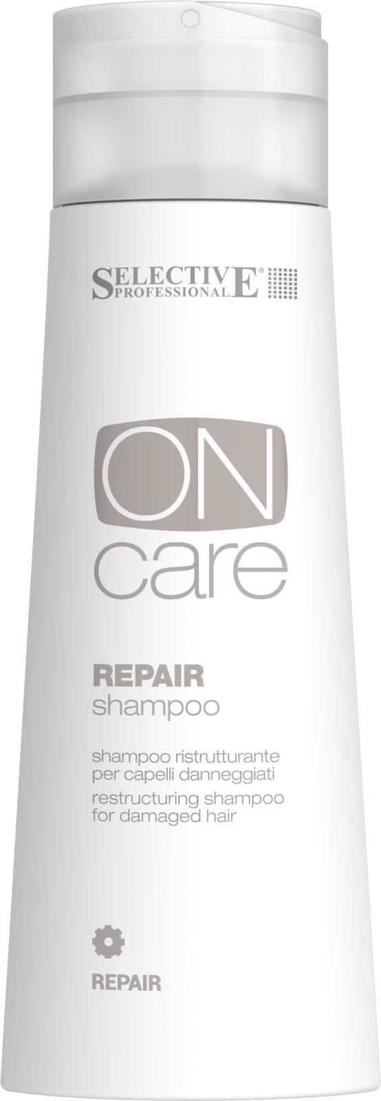 SELECTIVE PROFESSIONAL Шампунь восстанавливающий для поврежденных волос / On Care Repair 250 мл
