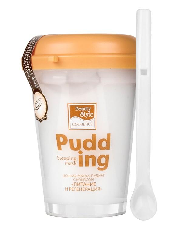 BEAUTY STYLE Маска-пудинг ночная с кокосом Питание и регенерация 100 г  - Купить