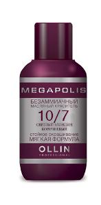 Ollin professional 10/7 краситель