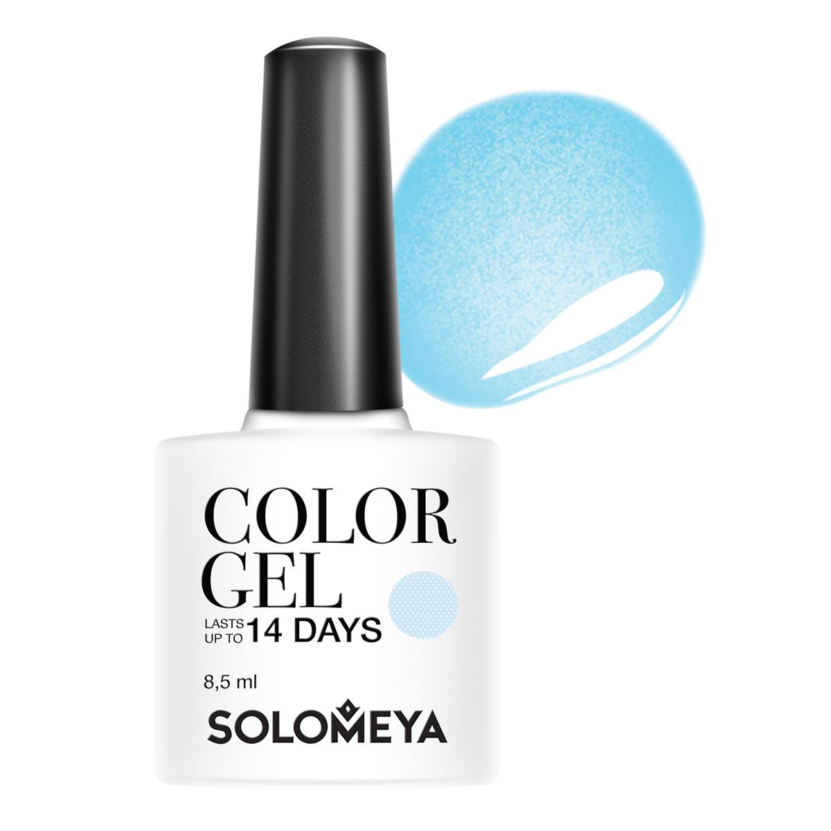 SOLOMEYA Гель-лак для ногтей SCGP001 Райская птица / Color Gel Paradise bird 8,5мл гель лак для ногтей solomeya color gel beret scg034 берет 8 5 мл