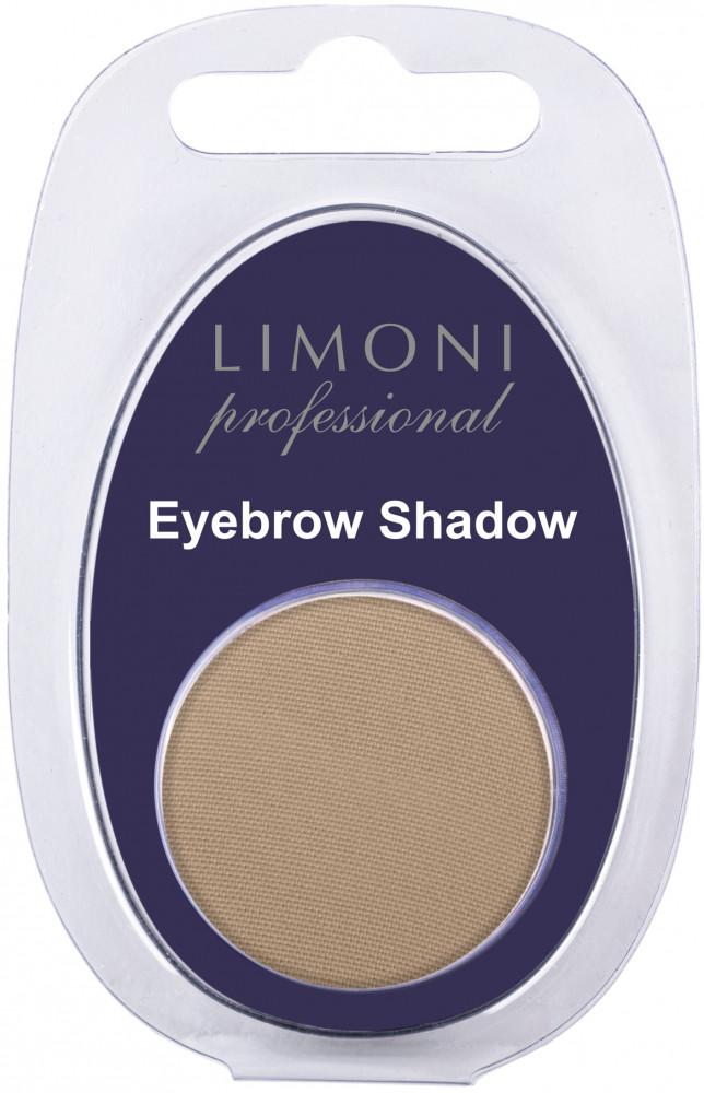 LIMONI Тени для бровей 03 / Еyebrow Shadow