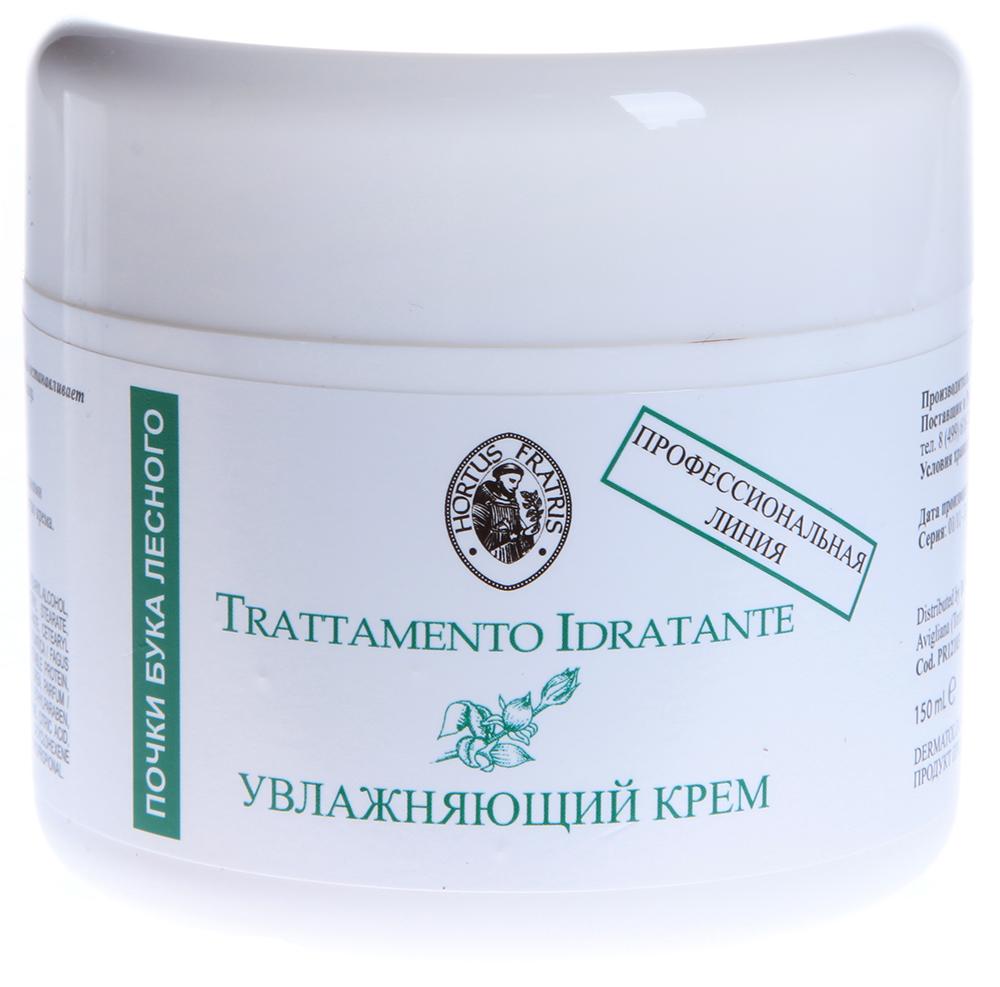 HORTUS FRATRIS Крем увлажняющий / TRATTAMENTO IDRATANTE 150мл