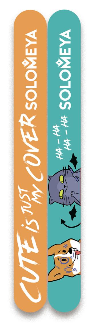 Купить SOLOMEYA Набор пилок для натуральных и искусственных ногтей 180/220 / Cute is my cover 2 шт