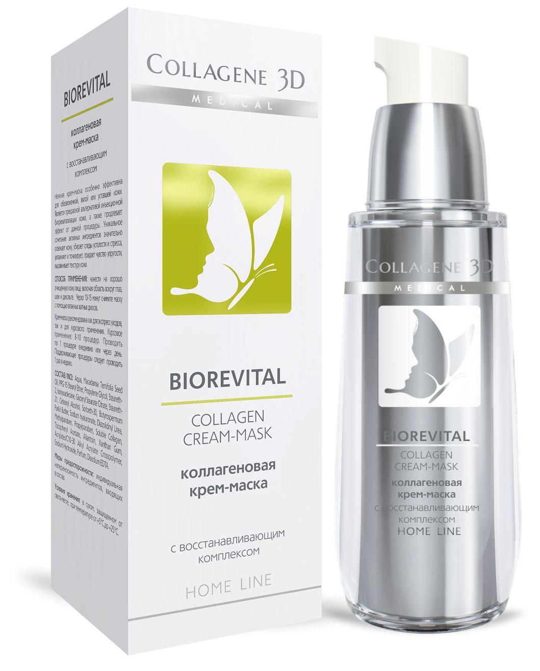 MEDICAL COLLAGENE 3D Крем-маска для лица / BIOREVITAL 30млКремы<br>Нежная крем-маска особенно эффективна для обезвоженной, девитализириванной или уставшей кожи. Является прекрасной альтернативой инъекционной биоревитализации кожи, а также продлевает эффект от данной процедуры. Уникальное сочетание активных ингредиентов значительно освежает кожу, убирает следы усталости и стресса, увлажняет и тонизирует, придает чувство упругости, выравнивает текстуру кожи. Способ применения: нанести на хорошо очищенную кожу лица, включая область вокруг глаз, шеи и декольте. Через 10-15 минут снять маску с помощью влажных ватных дисков. Крем-маска рекомендована как для экспресс-уходов, так и для курсового применения. Курсовое применение: 8-10 процедур. Проводить по 1 процедуре ежедневно или через день. Поддерживающие процедуры следует проводить 1 раз в неделю. Активные ингредиенты: нативный трехспиральный коллаген, витамин Е, масло карите и макадамии, мочевина, аллантоин, увлажняющие полисахариды, гиалуроновая кислота, пантенол.<br><br>Тип: Крем-маска<br>Объем: 30 мл