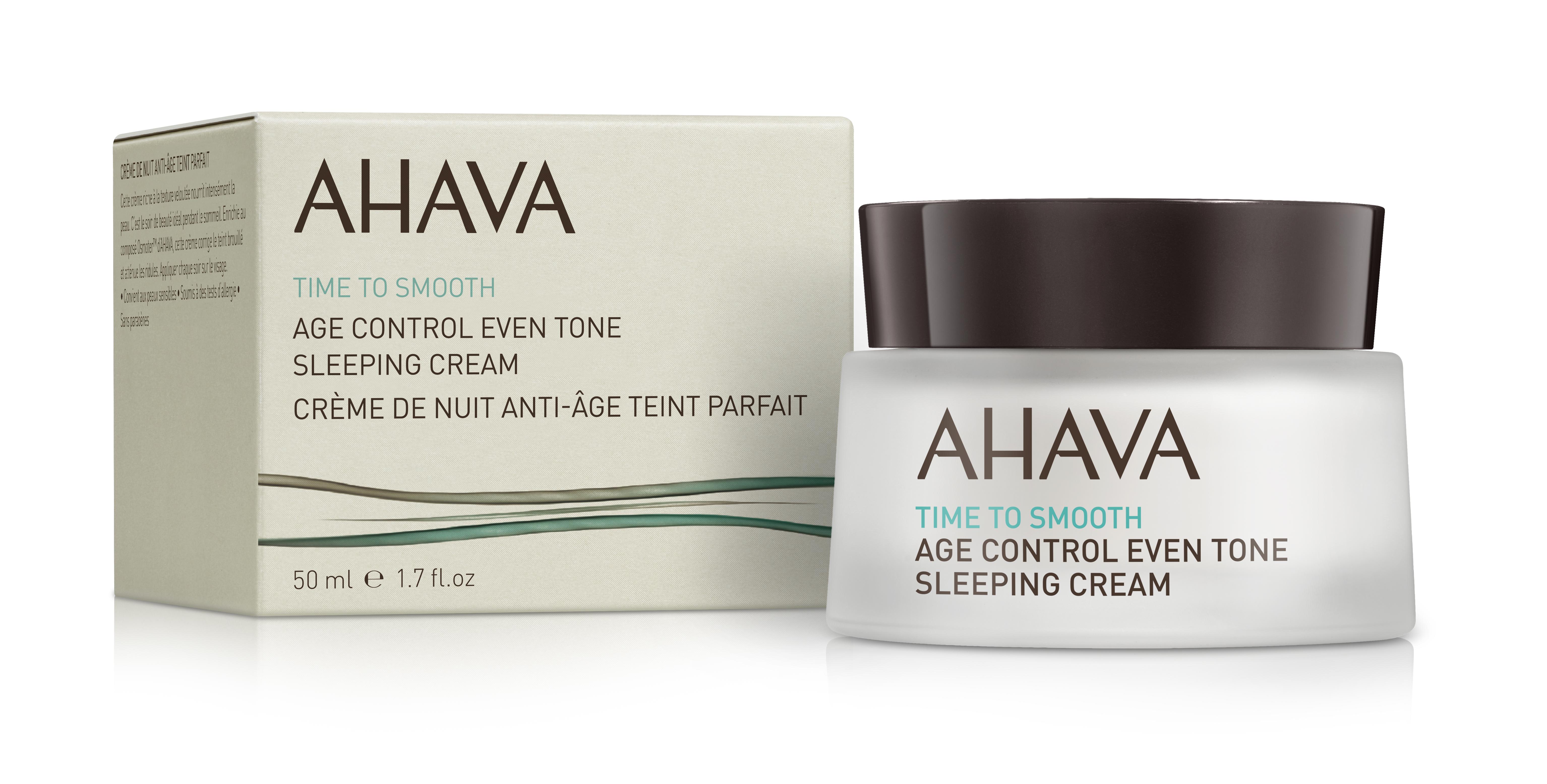 AHAVA Крем антивозрастной ночной для выравнивания цвета кожи / Time To Smooth 50 мл