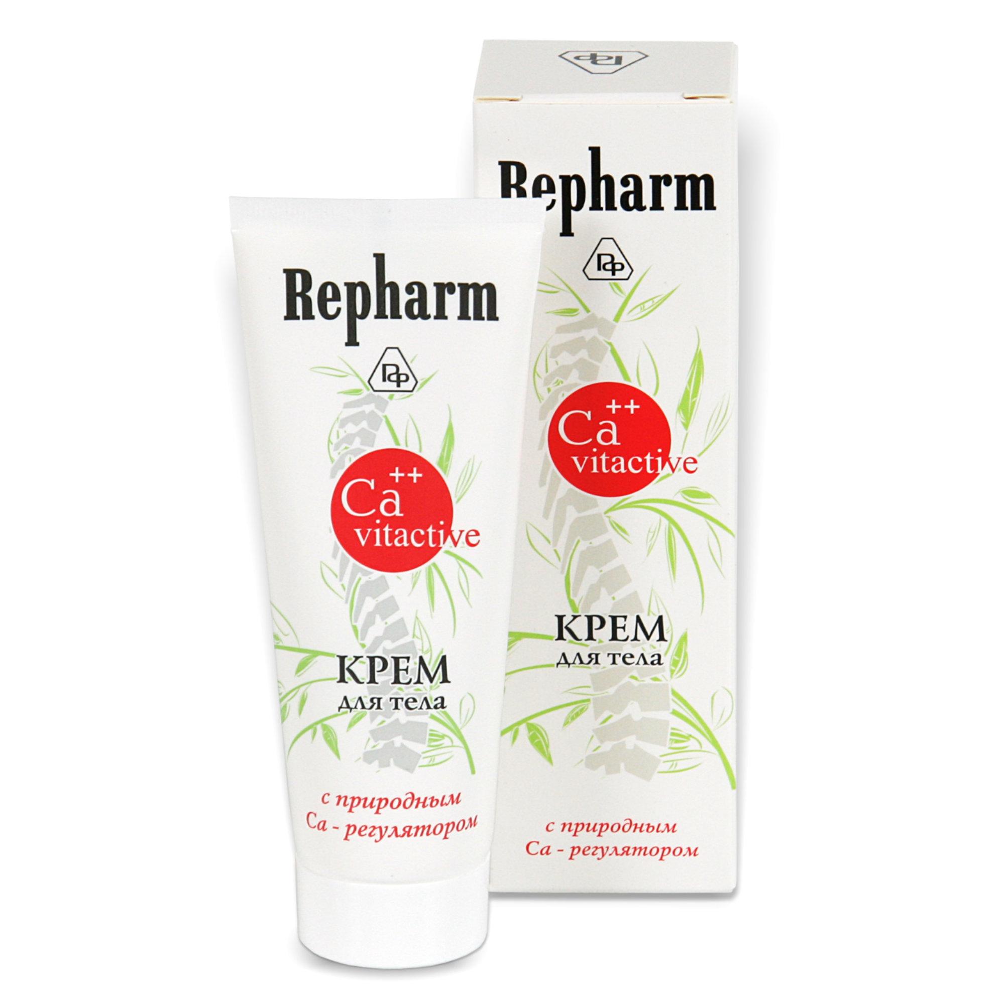 РЕФАРМ Крем для тела  Са++-VITACTIVE  для активной жизни / Repharm 70млКремы<br>Крем для активной жизни с природным кальций-регулирующим комплексом, разогревающими фитокомпонентами   экстрактами красного перца, зверобоя, можжевельника, эфирными маслами эвкалипта и камфоры, активаторами метаболических процессов   янтарной, лимонной кислотами и метилсалицилатом воздействует на многочисленные нервные окончания в коже, реагирует с ионами кальция, предотвращает отложение солей и устраняет неприятные ощущения.<br><br>Объем: 70 мл