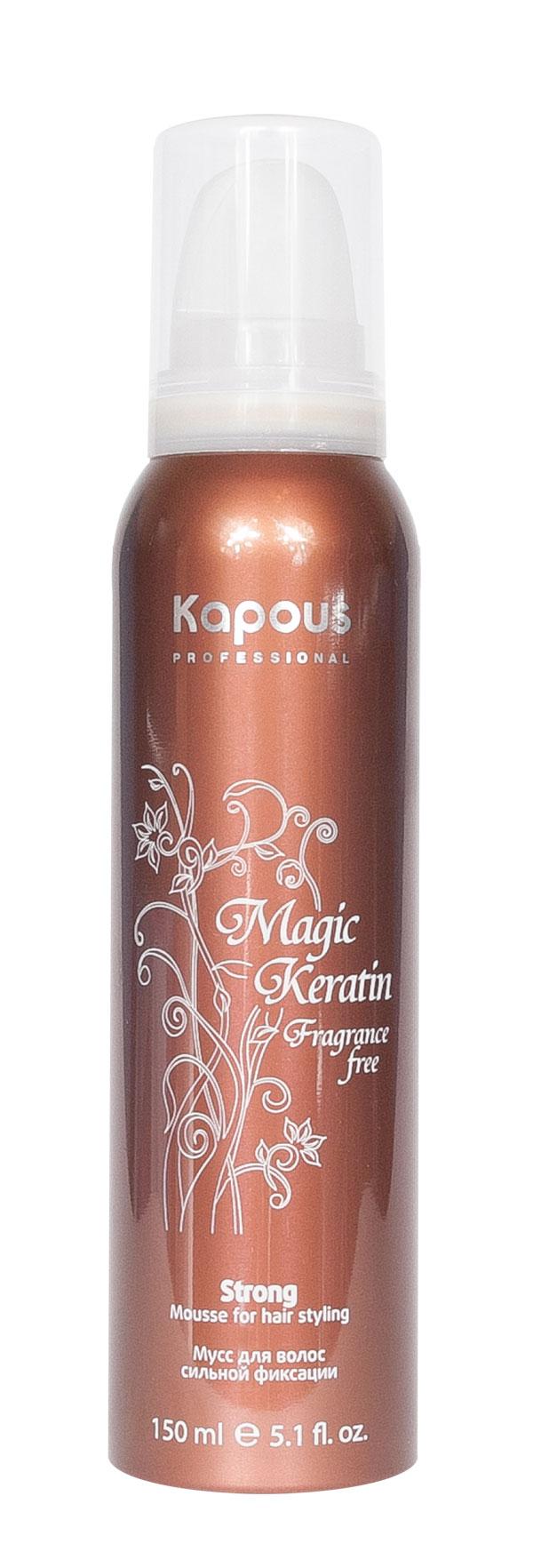 KAPOUS Мусс для укладки волос сильной фиксации с кератином / Magic Keratin 150млМуссы<br>Мусс для волос сильной фиксации предназначен для всех типов волос. Фиксируя объем, делает любую прическу естественной, обеспечивает длительный результат. Входящий в состав кератин питает волосы, делает их эластичными и гладкими, придает дополнительный блеск, защищает волосы от воздействия горячего фена и солнечных лучей. Способ применения: перед использованием баллон хорошо встряхнуть в течении 10-15 секунд! Направив баллон вниз, выдавить необходимое количество мусса и равномерно распределить по волосам. Высушить привычным способом.<br>