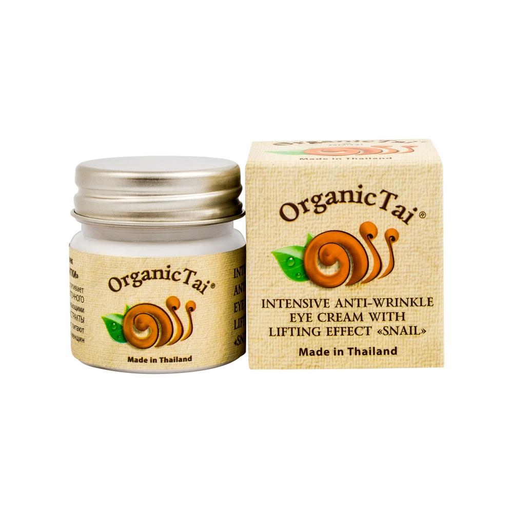 ORGANIC TAI Лифтинг-крем интенсивный для век против морщин с экстрактом улитки 50 мл 400g lot top grade 10% caffeine organic guarana extract powder