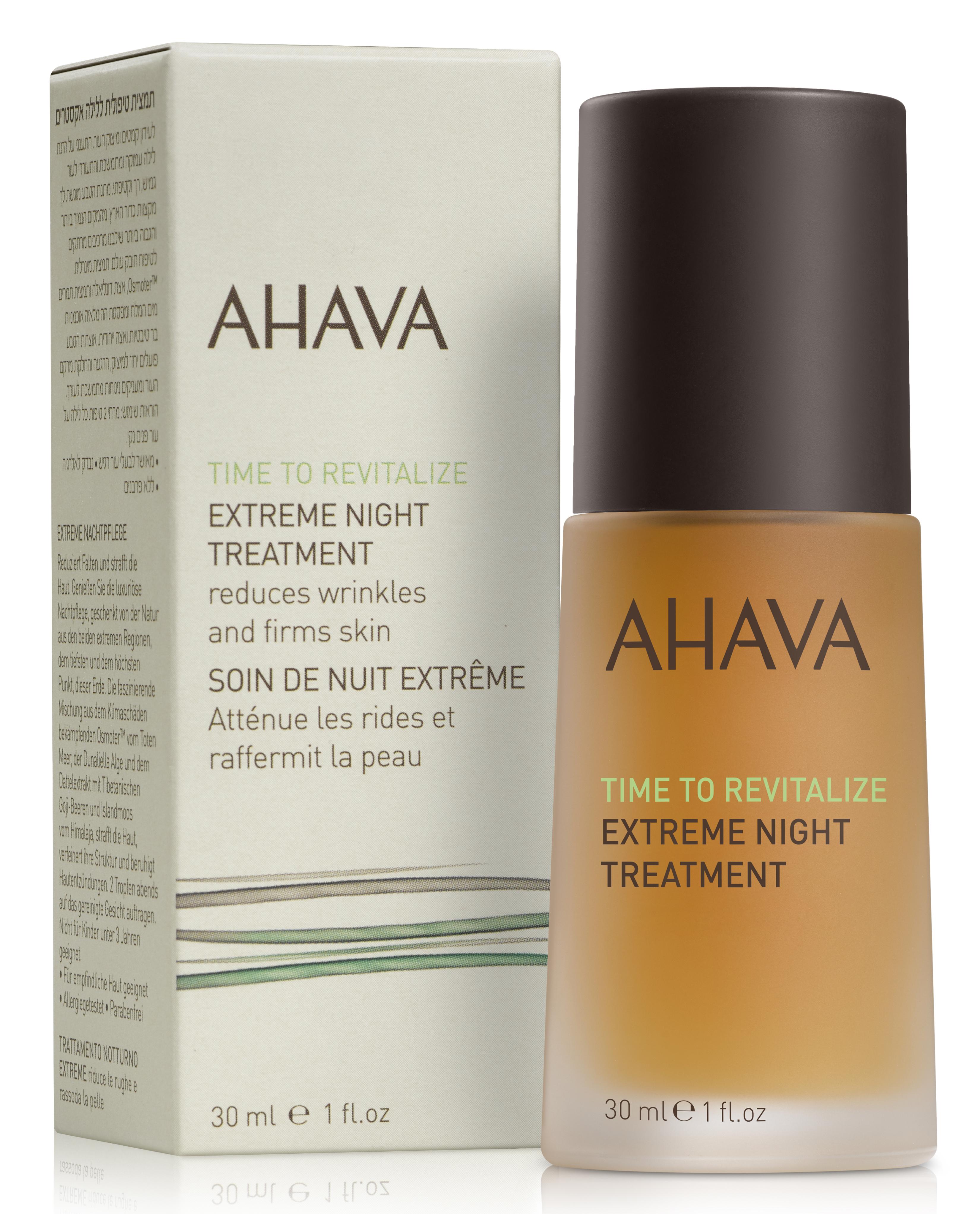 AHAVA Крем радикально восстанавливающий ночной / Time To Revitalize 30 мл -  Кремы