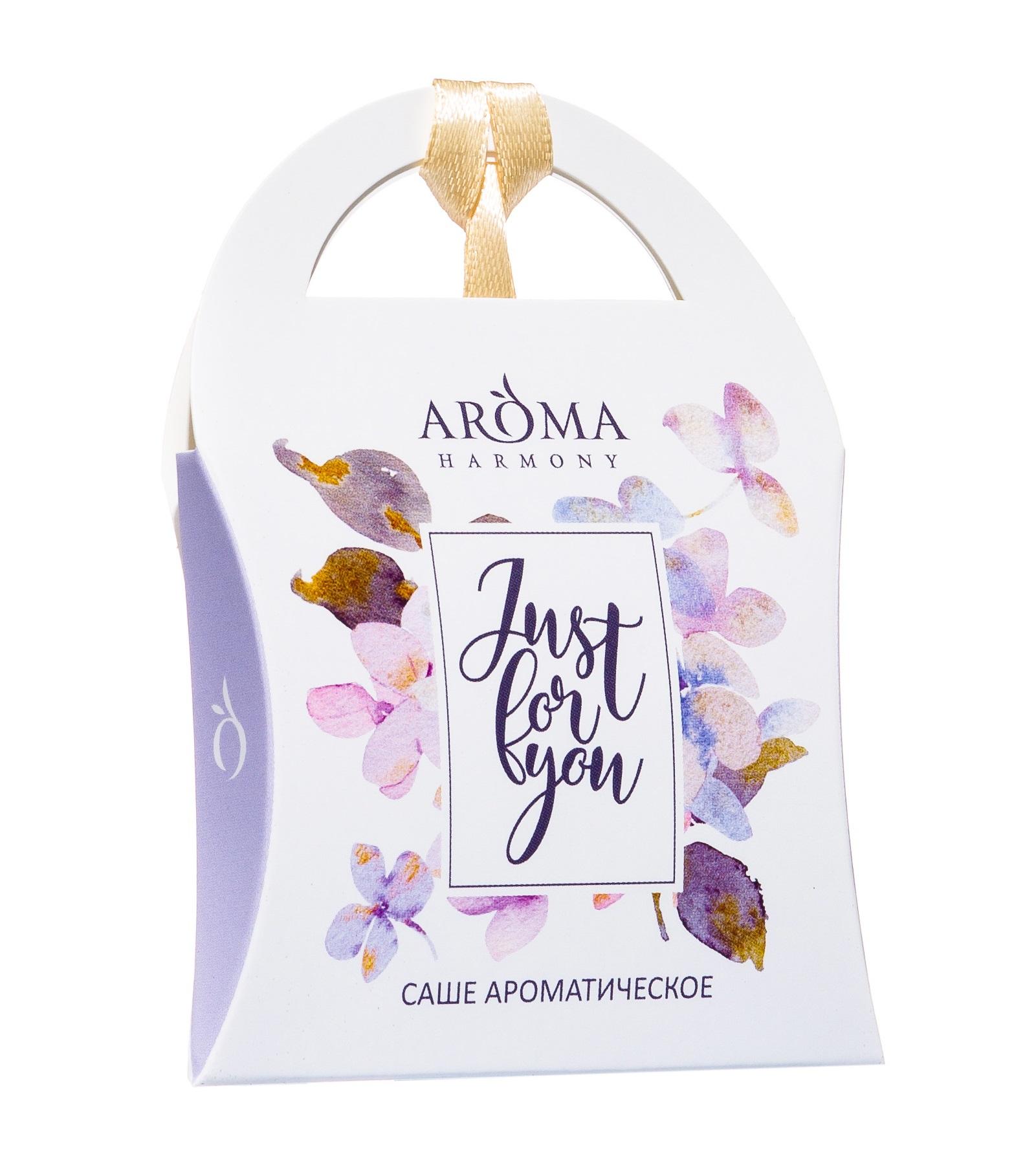 Купить AROMA HARMONY Саше ароматизированное Весенние цветы / Just for You10 г