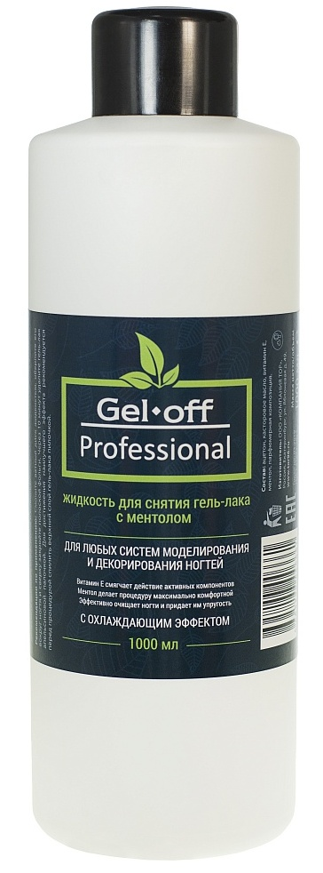 GEL-OFF Средство для снятия гель-лака с ментолом / Gel Off Professional Mentol 1000 мл - Снятие лака