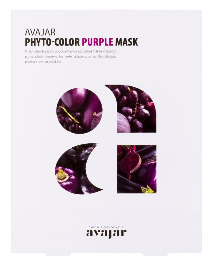 Купить AVAJAR Маска очищающая для лица / Phyto-Color Purple Mask 10 шт