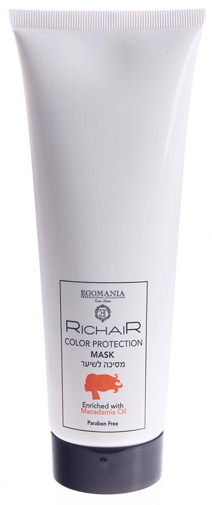 EGOMANIA Маска защита цвета с маслом макадамии / RICHAIR 250млМаски<br>Активно восстанавливающая маска для окрашенных волос обеспечивает еженедельный прилив дополнительной энергии волос. Активные компоненты растительного происхождения насыщают корковый слой волоса, придавая волосам плотность, здоровый блеск и вид. При систематичном использовании продукта заметно сокращается ломкость волос, а цвет приобретает глубину и сочность. Применение продукта сразу после окрашивания способствует восстановлению поврежденных участков волоса и нейтрализует остаточные продукты после реакции окрашивания волос. Активные ингредиенты: питательное масло макадамии в комплексе с восстанавливающими минералами мертвого моря обеспечивают максимальный восстанавливающий эффект, делая даже поврежденные волосы блестящими, шелковистыми и послушными. Уникальная формула включает масло виноградных косточек для антиоксидантной защиты, масло ши для смягчения структуры волос и масло оливы для облегчения расчесывания, а также для эластичности волос. Способ применения: после использования шампуня нежно отжать волосы полотенцем, нанести маску по всей длине волоса, отступая от корней 1-2 см,выдержать в течение 10-15 минут. Тщательно смыть теплой водой.<br><br>Объем: 400 мл