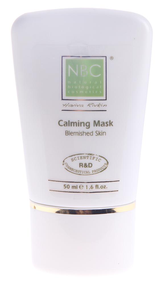 NBC Haviva Rivkin Маска успокаивающая для проблемной кожи / Calminq Mask Blemished Skin 50млМаски<br>Маска охлаждает кожу, снимает раздражения, охлаждает, успокаивает, очищает и стягивает поры, уменьшает салоотделение, предотвращает размножение бактерий.Активные ингредиенты: комплекс HS (вытяжки из растений воздействующие на акне), монталин С-40, ментол, камфора. Гликолевая, койевая, глуконовая, салициловая кислоты, серинконтроль А-5, оксид цинка, алантоин, тальк, каолин, зеленая глина, бисаболол.Способ применения: нанести умеренным слоем на чистую кожу. Оставить на 10-30 мин, после чего снять при помощи влажной салфетки. В завершении протереть кожу тоником.<br><br>Вид средства для лица: Успокаивающий<br>Назначение: Акне, постакне