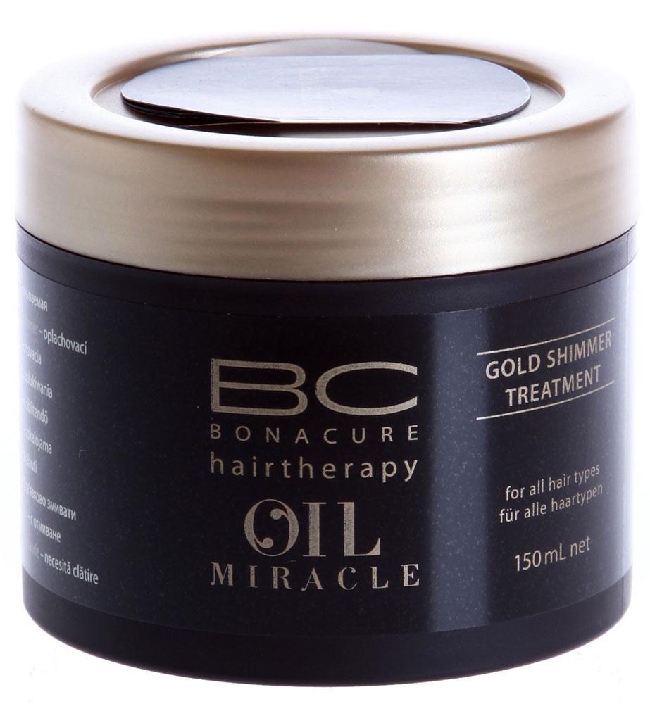 SCHWARZKOPF PROFESSIONAL Маска Золотое сияние с Аргановым маслом / BC OIL MIRACLE 150млМаски<br>Маска для очень сухих, пористых и безжизненных волос, которые потеряли сияние и нуждаются в укрепляющем уходе. Укрепляет и придает натуральную эластичность волосам. Увлажняет и восстанавливает поврежденные волосы. Усиливает сияние волос и делает их послушными. Оставляет волосы мягкими и гладкими на ощупь. Не содержит силиконы. Активные ингредиенты: Масло Арганы &amp;ndash; придает дополнительное сияние и делает волосы мягкими на ощупь. Пантенол (известный как Про-Витамин В5) &amp;ndash; восстанавливает баланс влаги в структуре волос. Катионный полимер &amp;ndash; активный ингредиент ухода, позитивно заряжен, &amp;laquo;чувствует&amp;raquo; и находит поврежденные зоны, ионным принципом покрывает поверхность волос. Восстанавливает, разглаживает и оздоравливает поверхность волос. Сияющие частички золота. Способ применения: Вымойте волосы шампунем BC Oil Miracle. Нанесите маску на влажные, подсушенные полотенцем волосы и примените деликатный массаж по длине и концам. Оставьте на волосах на 5-10 минут, затем тщательно смойте. Используйте 1-2 раза в неделю для интенсивного ухода.<br><br>Вид средства для волос: Укрепляющая