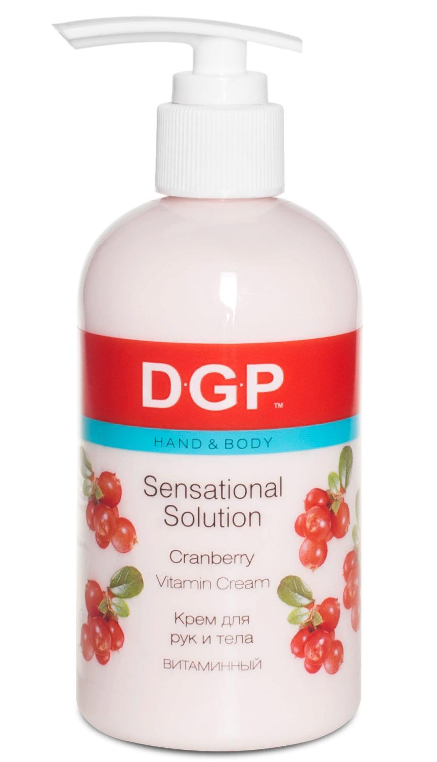 """DOMIX Крем для рук и тела витаминный """"Sensational Solution""""/ DGP 260мл"""