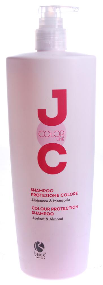 BAREX Шампунь Стойкость цвета Абрикос и Миндаль / JOC COLORE 1000млШампуни<br>Сверхмягкое средство, специально разработанное для сохранения цвета и защиты окрашенных волос. Надолго сохраняет цвет и поддерживает его яркость. Идеальное средство ухода для усиления интенсивности и глубины цвета. Масло абрикосовых косточек: богато антиоксидантами и витамином E, защищает и увлажняет волосы, придаёт им мягкость и блеск, надолго сохраняет цвет. Миндальное масло: богато жирными кислотами, глубоко питает волосы, благодаря чему они становятся шёлковыми на ощупь. Активные ингредиенты: масло абрикосовых косточек, миндальное масло, кондиционирующие полимеры, экстракт подсолнечника. Способ применения: нанести шампунь на влажные волосы и кожу головы легкими массажными движениями до образования пены, оставить на несколько минут, затем смыть водой. Для достижения наилучших результатов, использовать вместе с БАЛЬЗАМОМ-КОНДИЦИОНЕРОМ СТОЙКОСТЬ ЦВЕТА JOC COLOR Line.<br><br>Типы волос: Окрашенные