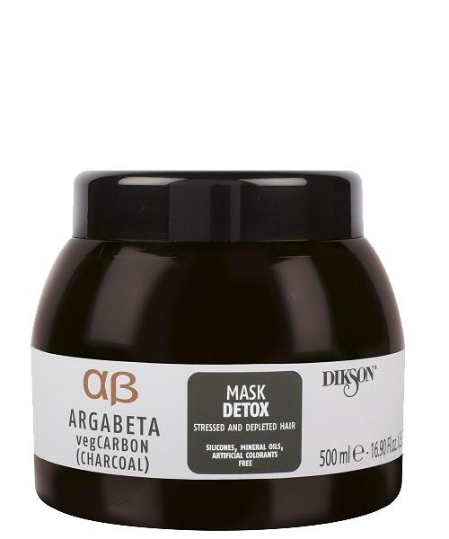 Купить DIKSON Маска с растительным углем, маслами лаванды и иланг-иланга для волос подверженных стрессу / ARGABETA Mask DETOX 500 мл