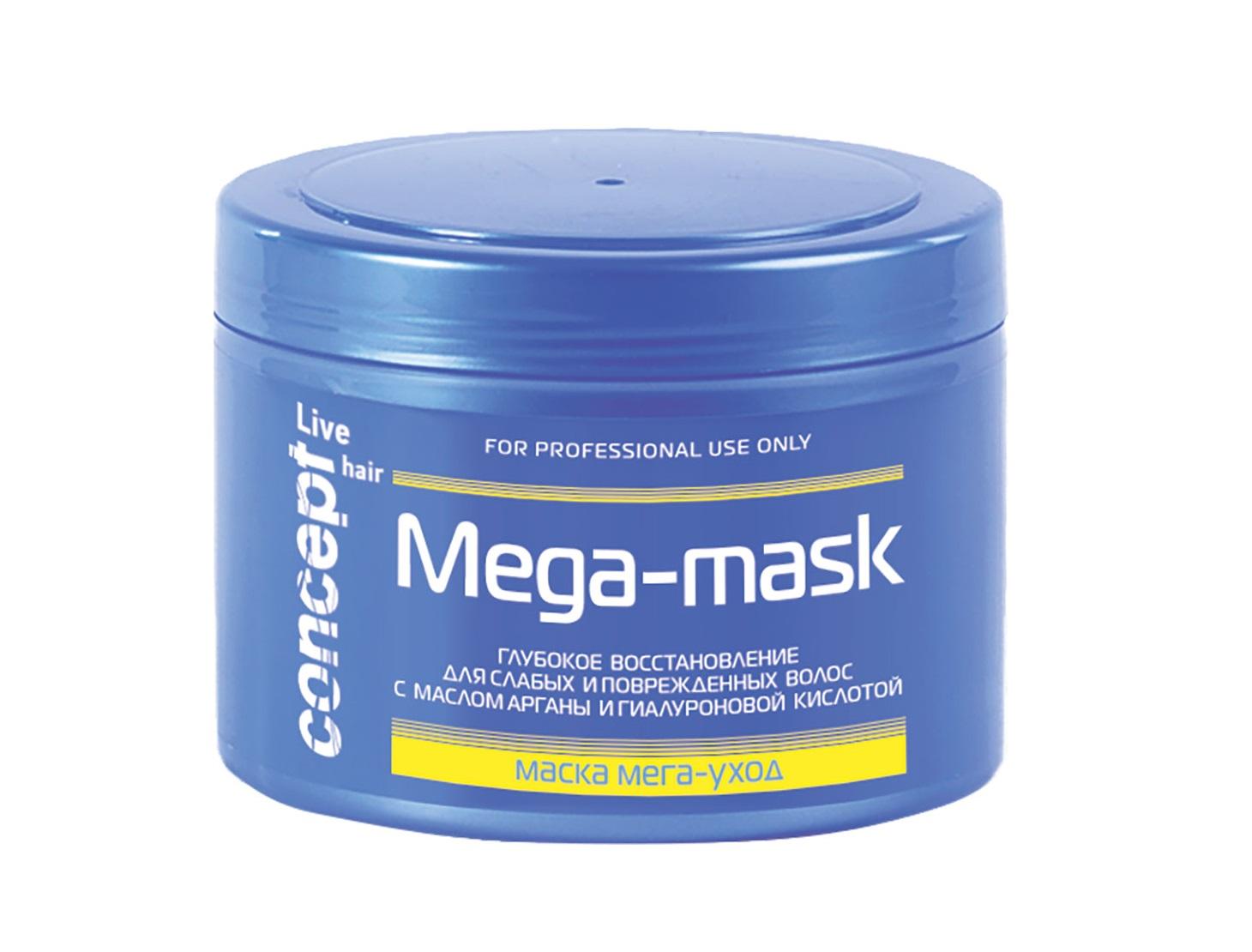 Купить CONCEPT Маска мега-уход для слабых и поврежденных волос / LIVE HAIR MEGA-MASK 500 мл