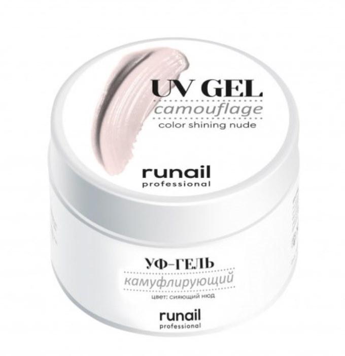 Купить RUNAIL УФ-гель камуфлирующий, сияющий нюд 15 г, Розовые