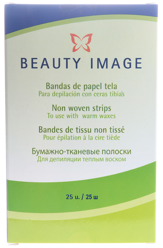 BEAUTY IMAGE Бумага нарезанная (25л) плотность 100гр