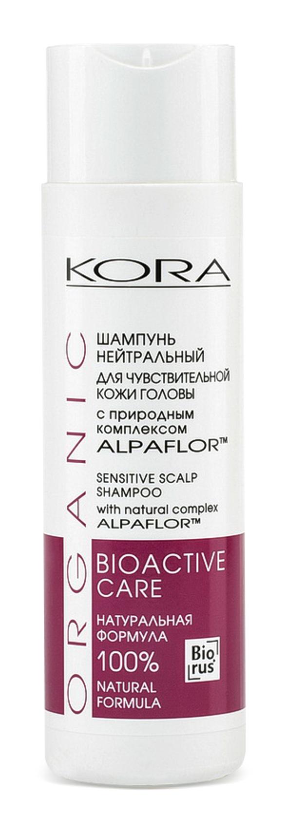 КОРА Шампунь нейтральный для чувствительной кожи головы с природным комплексом Alpaflor 250мл