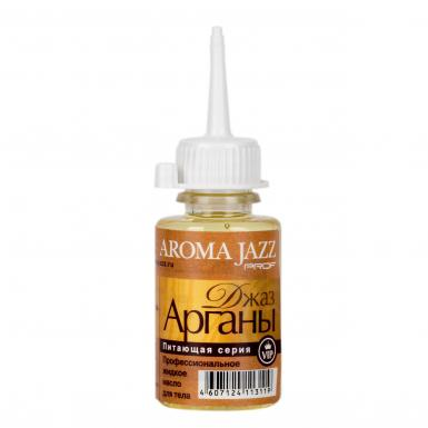 AROMA JAZZ Масло массажное жидкое для тела Джаз арганы 25мл