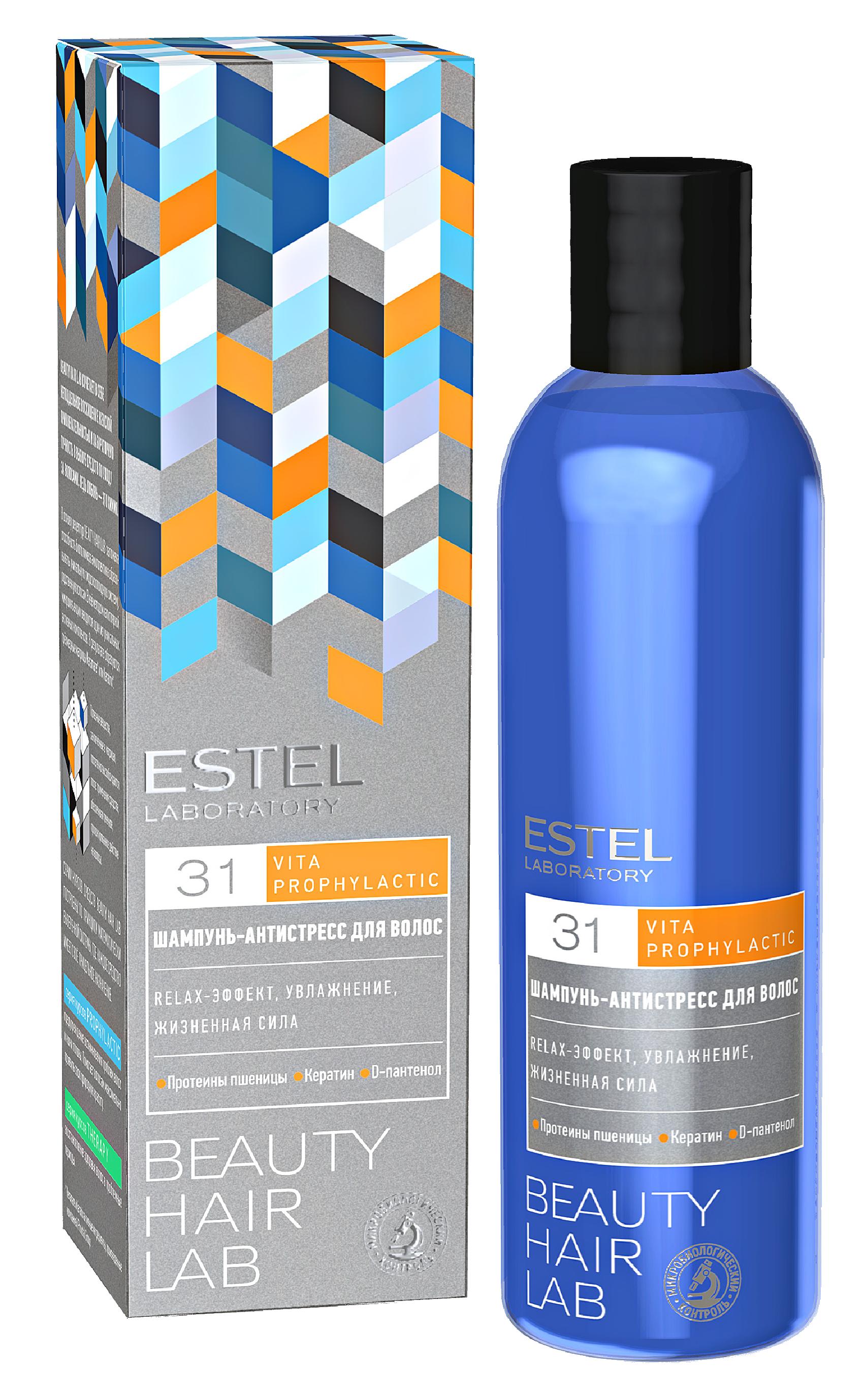 Купить ESTEL PROFESSIONAL Шампунь-антистресс для волос / BEAUTY HAIR LAB 250 мл