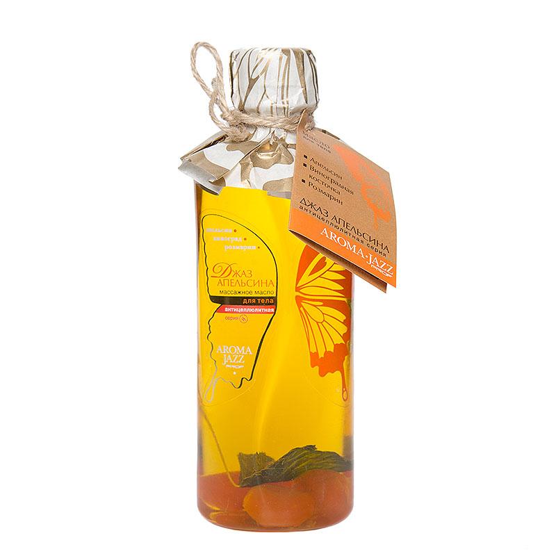 """AROMA JAZZ Масло массажное жидкое для тела """"Апельсиновый джаз"""" 350мл"""