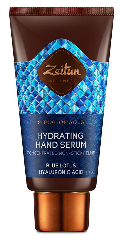 Купить ZEITUN Крем-сыворотка с голубым лотосом и гиалуроновой кислотой для рук Ритуал увлажнения 50 мл