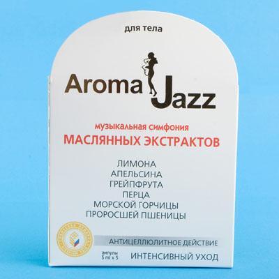 AROMA JAZZ Экстракт масляный с антицеллюлитным действием для тела 5*5мл~ от Галерея Косметики