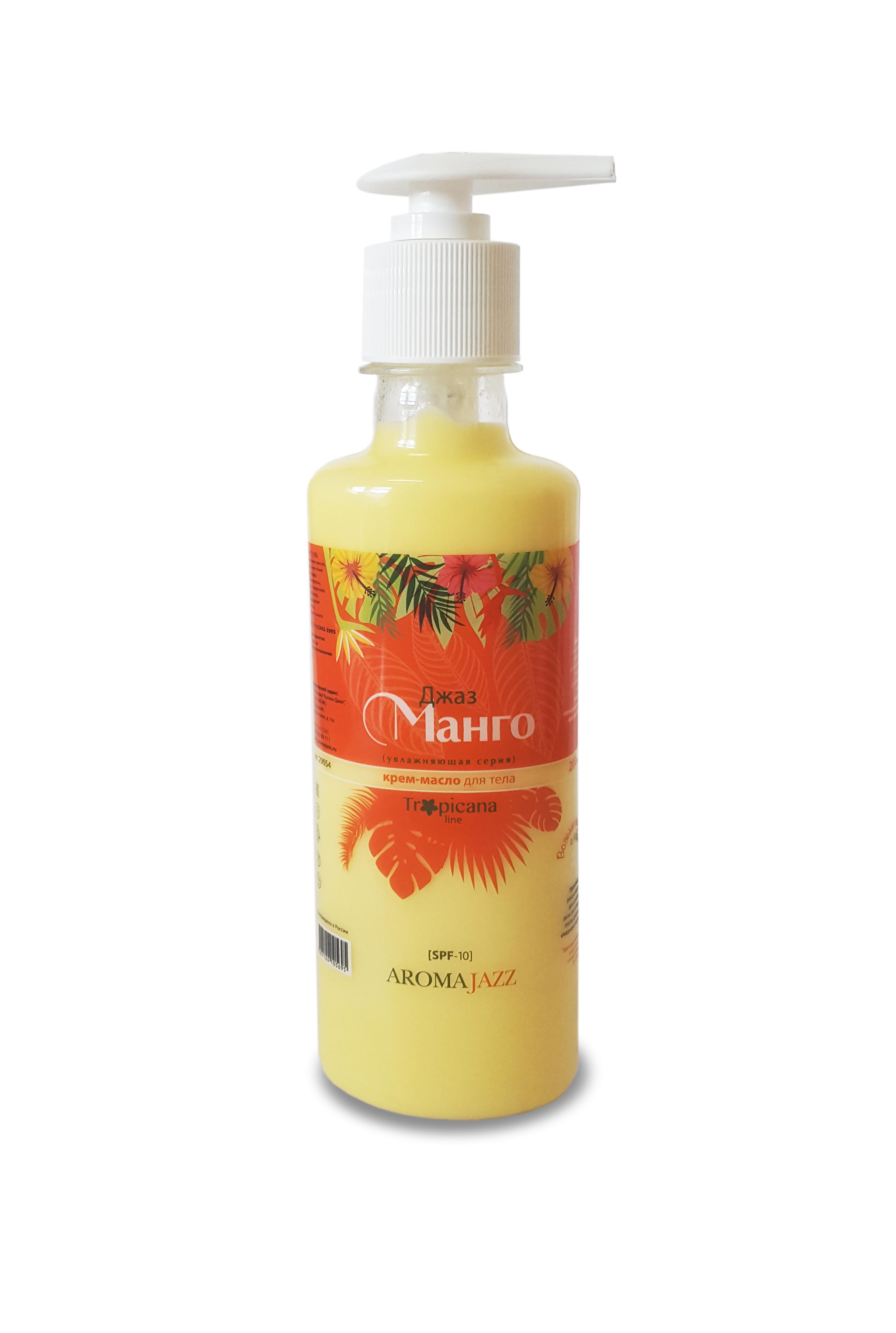AROMA JAZZ Крем-масло для тела Джаз Манго 200 мл aroma jazz масло массажное жидкое для тела морской блюз 350 мл