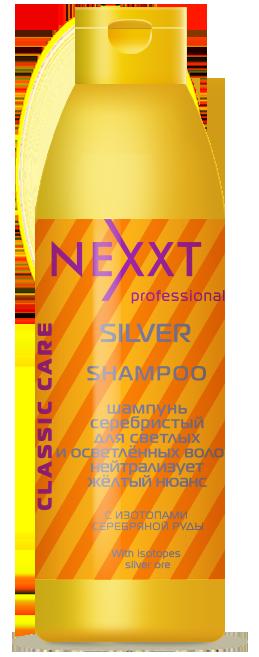 NEXXT professional Шампунь серебристый для светлых и осветленных волос, с антижелтым эффектом / SILVER SHAMPOO 1000мл