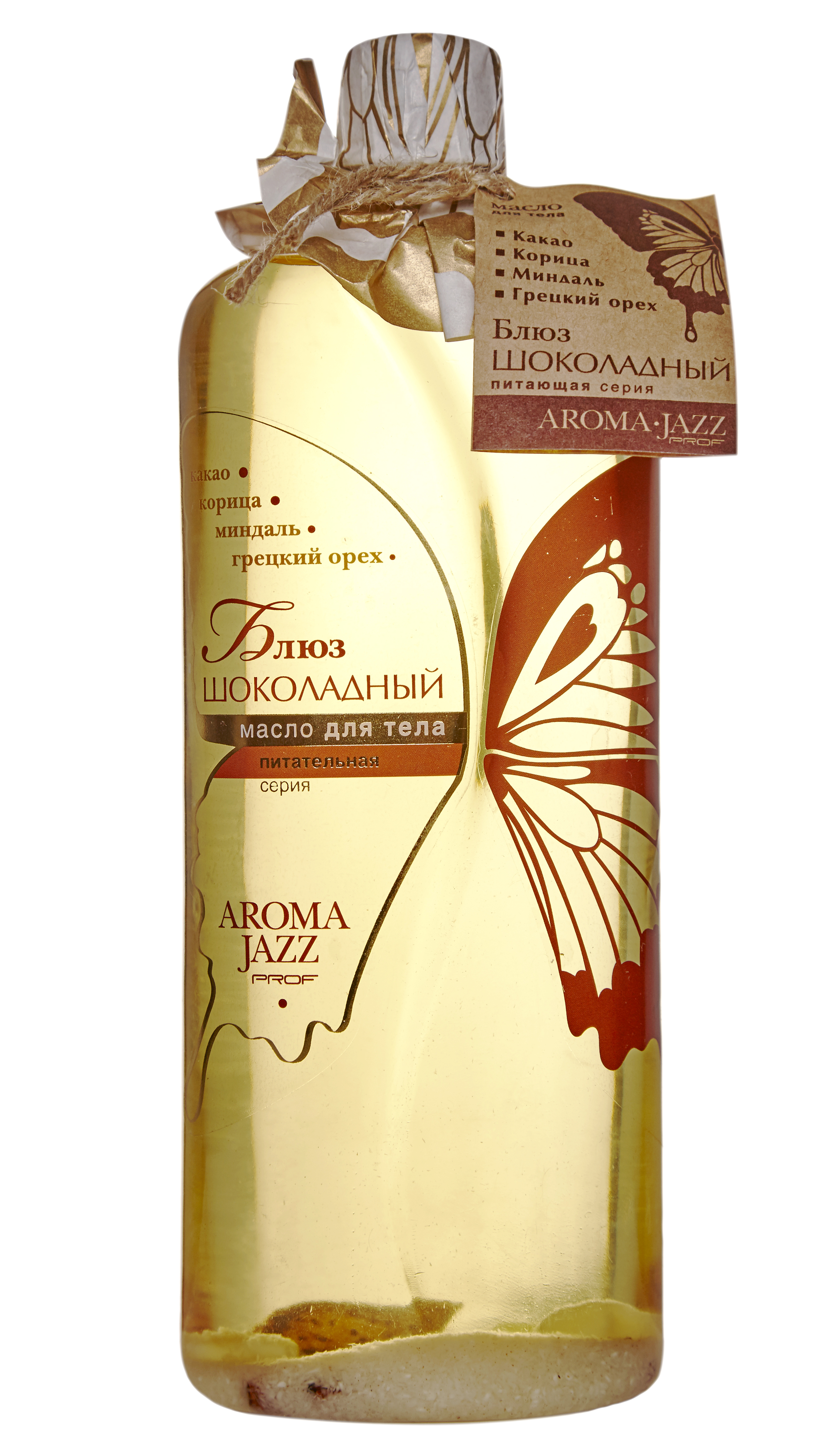 """AROMA JAZZ Масло массажное жидкое для тела """"Шоколадный блюз"""" 1000мл"""