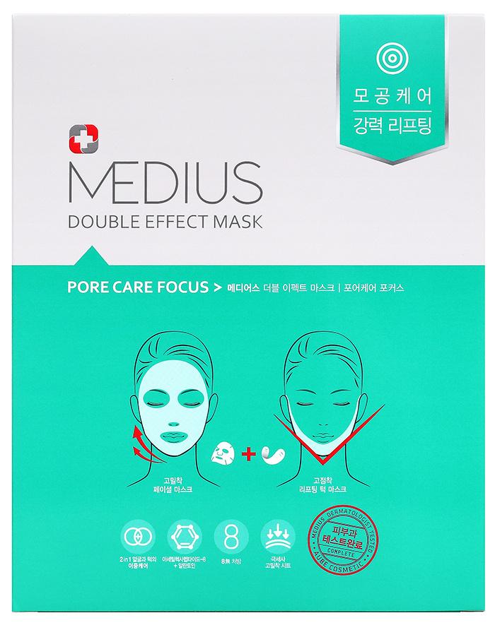 MEDIUS Маска тканевая двойная для лица Сужение пор + лифтинг V зоны / Double Effect Mask Pore care Focus 5 шт.