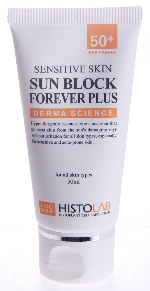 HISTOLAB Эссенция солнцезащитная с SPF50+ / Sun Block Forever 50мл