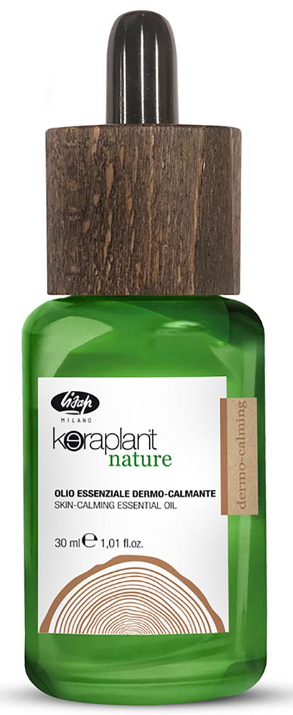 LISAP MILANO Масло эфирное успокаивающее для чувствительной кожи головы / Keraplant Nature Skin-Calming Essential Oil 30 мл - Масла