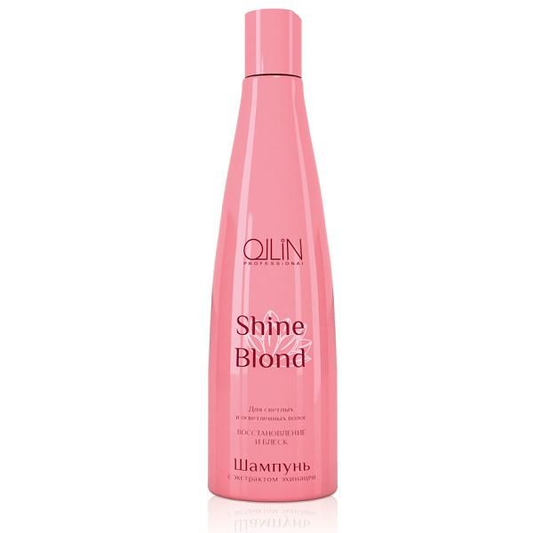OLLIN PROFESSIONAL Шампунь с экстрактом эхинацеи / SHINE BLOND 300мл от Галерея Косметики