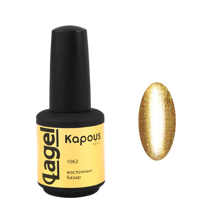 KAPOUS Гель-лак для ногтей, восточный базар / Lagel 15 мл