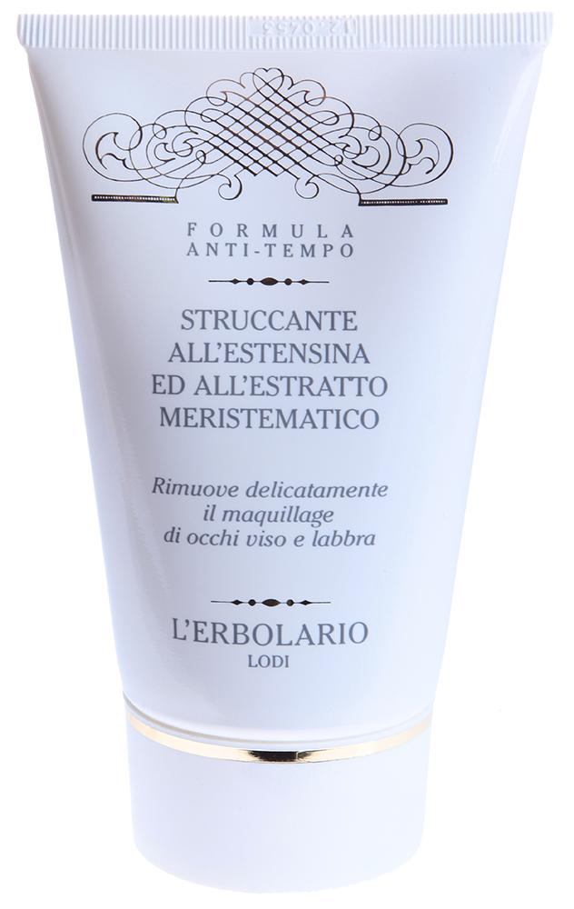LERBOLARIO Средство для удаления макияжа с растительным коллагеном и меристематическим экстрактом 125 мл