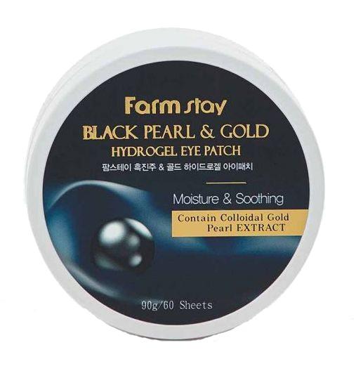 Купить FARMSTAY Патчи гидрогелевые с золотом и черным жемчугом для области вокруг глаз / HYDROGEL EYE PATCH 90 г