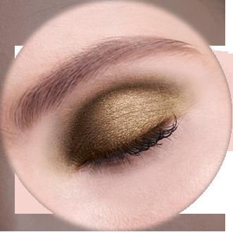 AVANT scene Тени микропигментированные, Shimmer Shic, золотисто-коричневый, оттенок R116
