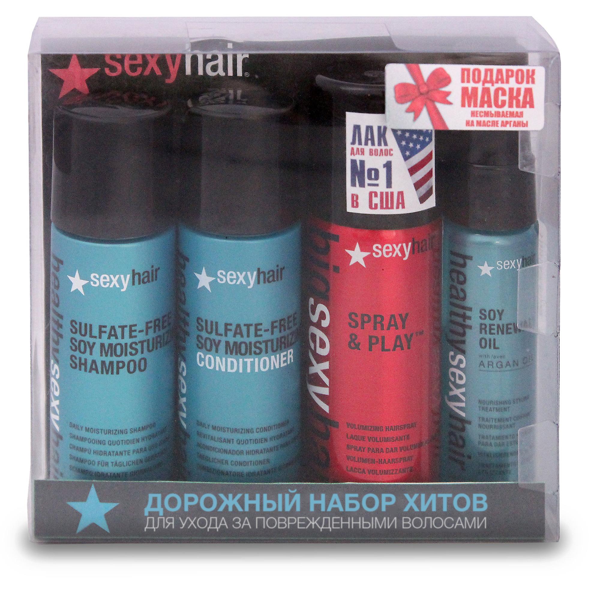 SEXY HAIR Набор дорожный №2 : шампунь, кондиционер, спрей, маска / Sexy Hair 50 мл+50 мл+50 мл+25 мл sexy hair sexy hair набор шампунь и кондиционер для объема 300 мл 300 мл