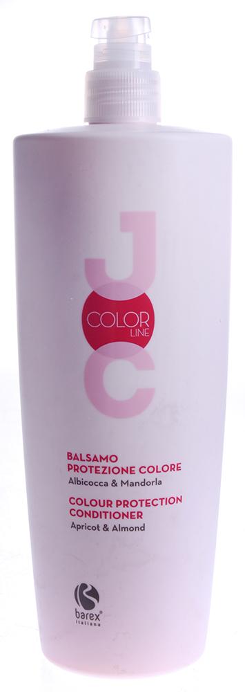BAREX Бальзам-кондиционер Стойкость цвета Абрикос и Миндаль / JOC COLORE 1000млБальзамы<br>Текстура   лёгкая и кремовая. Кондиционер идеально подходит для увлажнения окрашенных волос, облегчает их расчёсывание, питает волокна. Надолго сохраняет цвет и поддерживает его яркость. Волосы становятся мягкими, бархатистыми на ощупь и невероятно блестящими. Масло абрикосовых косточек: богато антиоксидантами и витамином E, надолго сохраняет цвет волос, защищает волосы, придаёт им мягкость и блеск. Миндальное масло: богато жирными кислотами, глубоко питает волосы, благодаря чему они становятся шёлковыми на ощупь. Активные ингредиенты: масло абрикосовых косточек, миндальное масло, экстракт подсолнечника, растительные протеины, кондиционирующие полимеры. Способ применения: нанести на чистые влажные волосы, равномерно распределить по длине и оставить на несколько минут. Тщательно смыть водой.<br><br>Тип: Бальзам-кондиционер<br>Вид средства для волос: Миндальное<br>Типы волос: Окрашенные