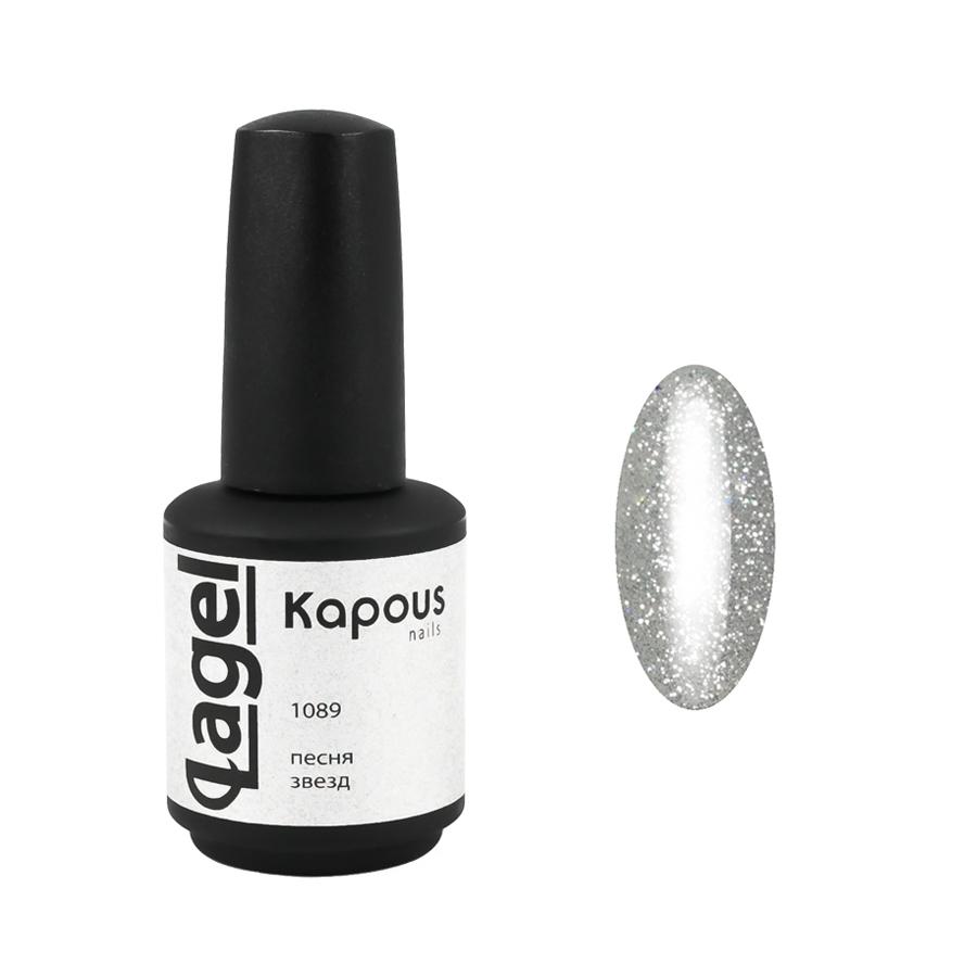 Купить KAPOUS Гель-лак для ногтей, песня звезд / Lagel 15 мл