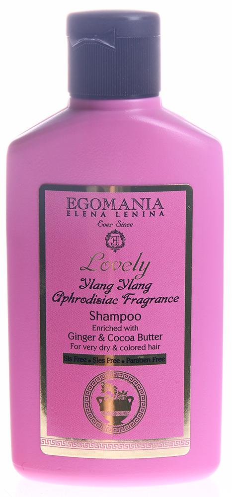EGOMANIA Шампунь с имбирем и маслом какао для пересушенных и окрашенных волос / LOVELY 100млШампуни<br>Шампунь с Имбирем и маслом Какао предназначен для очищения пересушенных и окрашенных волос. Питает, увлажняет волосы, не раздражает кожу головы, придает волосам мягкость. В результате эластичные, мягкие волосы, с естественным блеском. Активные ингредиенты: Иланг-иланг, масло какао, экстракт имбиря, граната, сок алое-вера, грязи Мертвого моря. Способ применения: Шампунь наносят на влажные волосы, вспенивают и смывают теплой водой.<br>